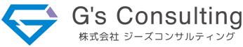 株式会社ジーズコンサルティング