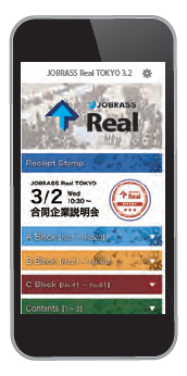 jobrass-real